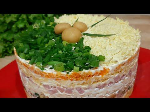 Очень вкусный Салат на Праздничный стол. Слоеный Салат с грибами и ветчиной и сыром