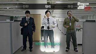 회사원 김민교의 GTA 휴가미션 - 스포티지와 거침없이 달리다