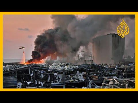???? أكاديمي لبناني: ما جرى في لبنان هو تشيرنوبل، وهو نتيجة إهمال متراكم من فساد المنظومة السياسية  - نشر قبل 4 ساعة