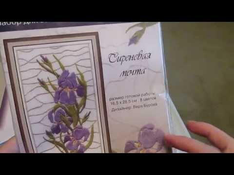Вышивка: посылочки от Marina Orient и Евгении Климовой