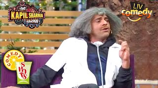 Gulati ने किया अपना Falunt-mode On! | The Kapil Sharma Show | Comedy Shots