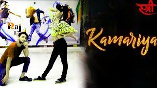Kamariya Dance Video | Choreography Manish Rox |
