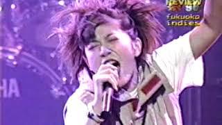 Break out祭'98 福岡特集 【Missing Tear,GLOOMY MONSTER,Raspberry Circus,NO?YES!,LEYRA】