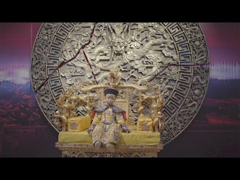 Looking China: Manchu culture in modern China