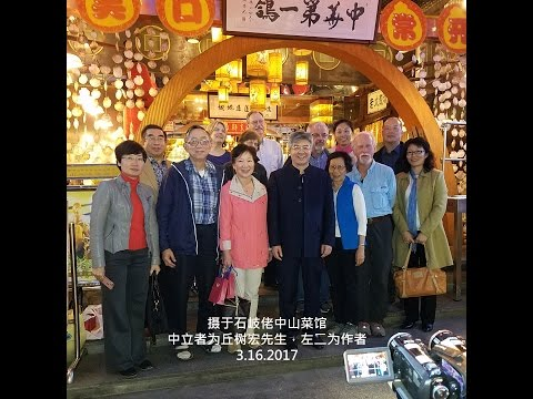 Symphony Chorus Sun Yat sen with English and Chinese subtitles 大型交响组歌孙中山