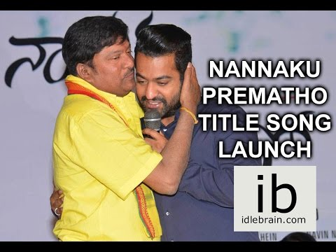 Nannaku Prematho title song launch - idlebrain