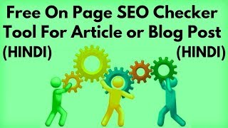 On page SEO site checkup free audit tool full SEO tutorial in Hindi 2019