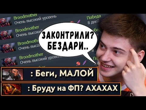 видео: БРУДА от РАМЗЕСА на ПЕРВЫЙ ПИК! broodmother dota 2
