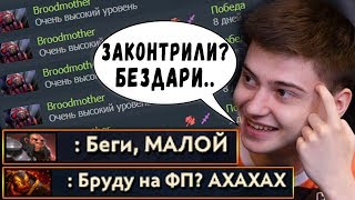 БРУДА от РАМЗЕСА на ПЕРВЫЙ ПИК BROODMOTHER DOTA 2