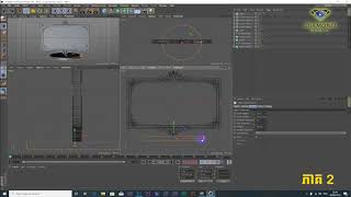 how to create logo bumper - Cinema 4D R19 - Object buffer with after Effect - Part 02