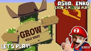 GROW: Wild West Gameplay (Chin & Mouse Only)