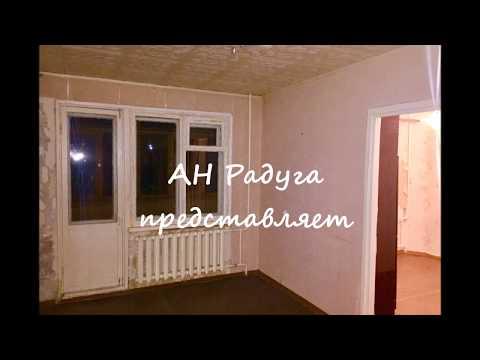 Купить четырёхкомнатную квартиру село Писцово 11 Ивановская область