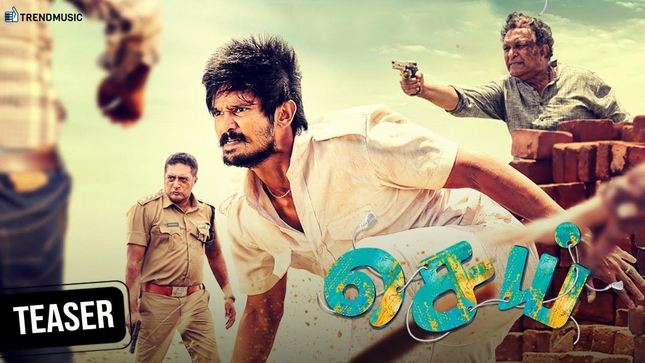 Sei Tamil Movie | Teaser #2 | #SenjiMudiMachaa | Nakkhul | Nassar | Aanchal Munjal | TrendMusic
