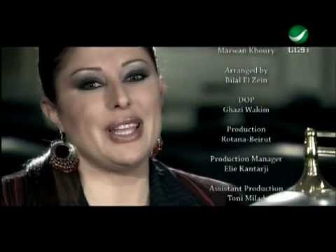 Marie Suleiman Bokra Manshouf مارى سليمان - بكرا منشوف