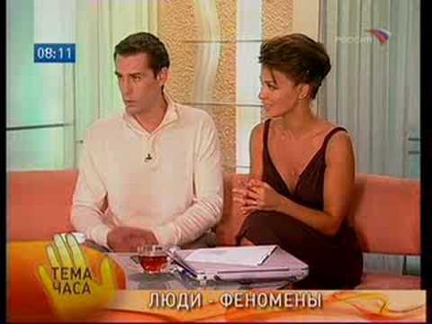 Дарья Миронова делает амулет для привлечения денег, Видео 255