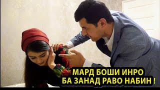 КИСМАТИ НОРАВО КИНО 2021 QISMATI NORAVO KINO 2021 (Merci Dushanbe)