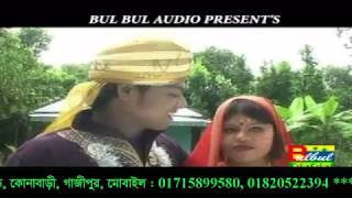 Gorbe Sontan Raikha / Poran Pakhi / Miss Liton / Bulbul Audio Center