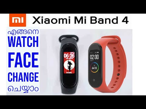 How to change watch face in Mi Band 4#Malayalam !!!