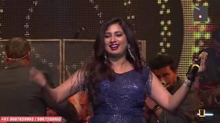 Shreya Ghoshal Sings Pinga Song With Symphony Orchestra Of Hemantkumar Musical Group