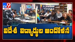 New Trump order leaves foreign students scrambling - TV9