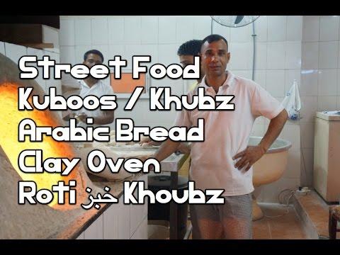 Street Food - Arabic Bread Clay Oven Kuboos Khubz Roti خبز