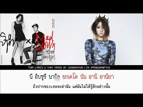 [Karaoke-Thaisub] SOYOU & MAD CLOWN - Stupid In Love by ipraewaBFTH