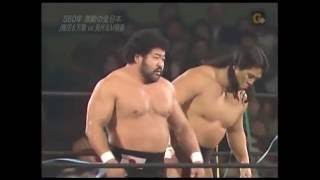 AJPW - Riki Choshu & Masa Saito vs Genichiro Tenryu & Jumbo Tsuruta thumbnail