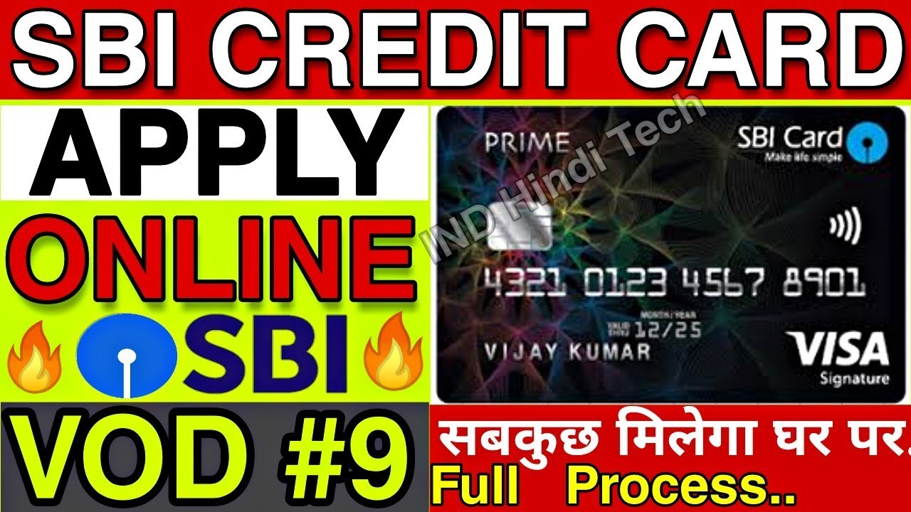 SBI Credit Card Online Apply || Eligibility For SBI Credit Card in Hindi Full Process Live Form
