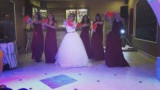 Танец подружек невесты, свадебный танец, сюрприз для жениха