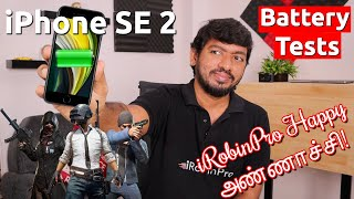 iPhone SE 2 Battery Test Results | PubG, Videos and Fast Charging Tested (தமிழில்)