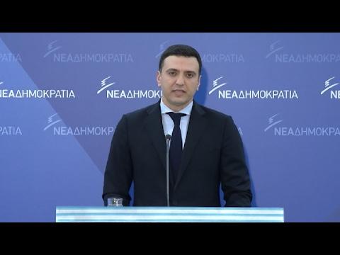Δήλωση του Εκπροσώπου Τύπου της ΝΔ κ. Βασίλη Κικίλια για το ταξίδι του πρωθυπουργού στο Παρίσι