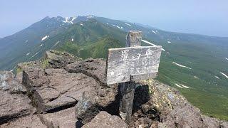 百名山の一つである知床半島の最高峰の羅臼岳 登山の様子を動画で紹介 ...