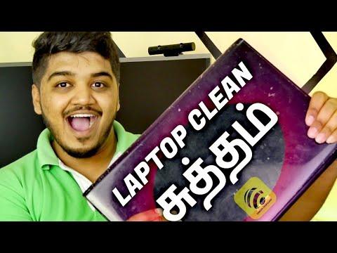 லாப்டாப்பை சுத்தம் செய்வது எப்படி | How to Clean your Laptop in Tamil - Wisdom Technical