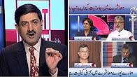 Spot Light - 27 June 2017- Aaj News