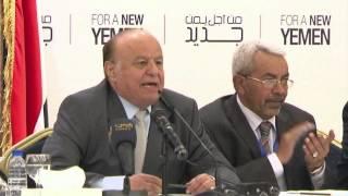 قضايا محورية في كلمة رئيس الجمهورية امام الجلسة الختامية لمؤتمر الحوار21.1.2014