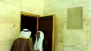 DALAM KA'BAH