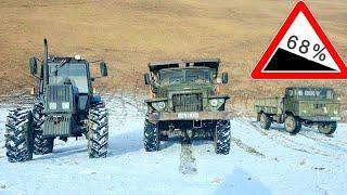 Сравнение в Подьеме | Грузовик Газ-66 и Урал против Трактор Беларусь 1221 | Оффроад 2020