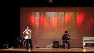 2013 德国波鸿鲁尔大学春晚 8 低音大笛, 二胡的对话-乱红 (luàn Hóng)