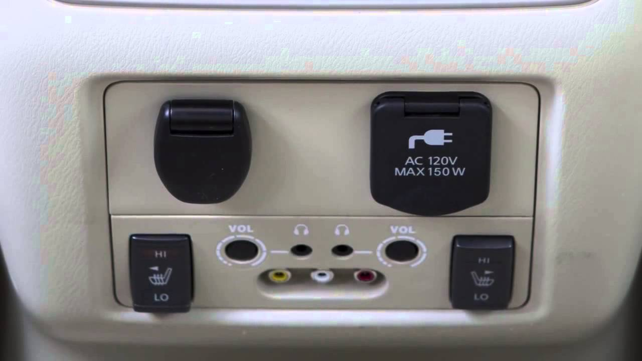 2015 Infiniti Qx60 Power Outlets Youtube Fuse Box