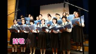 Publication Date: 2012-06-13 | Video Title: KCSS 基智中學