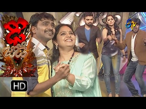 Dhee Jodi – 13th July 2016 - ఢీ జోఢీ – Full Episode