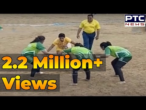 India vs Pakistan  Women's  2nd Semi Final  5th World Cup Kabaddi Punjab 2014