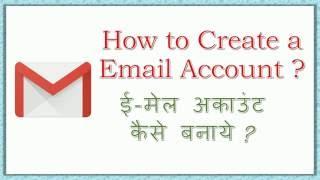 Die e-mail-Konto in einer Zeit von Jojada, - Wie das Erstellen von E-Mail-Konto