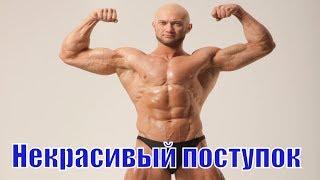 Шреддер потерял форму. Игорь Войтенко поступил некрасиво.