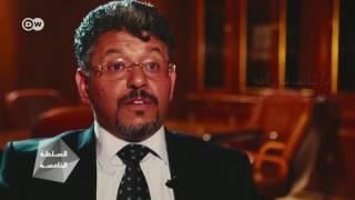 جرائم الاتجار بالبشر في العالم العربي   السلطة الخامسة