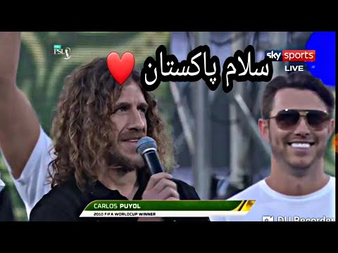 Carles puyol in pakistan 2019| Carles puyol in PSL 4 Final opening ceremony  2019| carles says salam