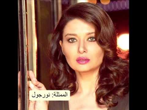 الممثلين الذين أنضمو للموسم الثاني من مسلسل السلطانه كوسيم مراد الرابع Youtube