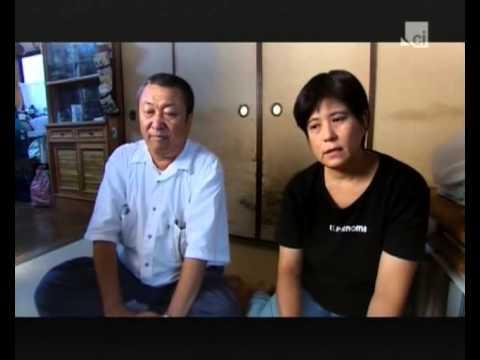 Teenage Japanese Killers Documentary