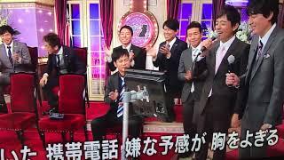 華大。普通に青春アミーゴ歌う.