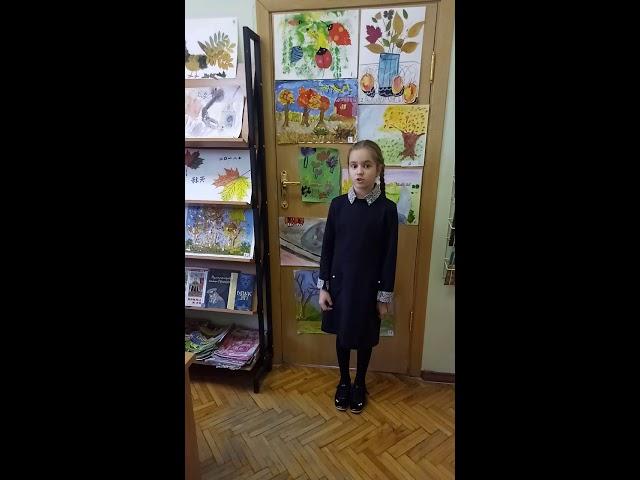 Изображение предпросмотра прочтения – ЕлизаветаСлуцкая читает отрывок изпроизведения «Милостыня» И.С.Тургенева